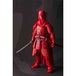 Royal Guard Akazonae (Star Wars) Bandai Tamashii Nations Figuarts Figure - Image 2