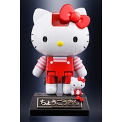Hello Kitty Red Stripe Outfit (Hello Kitty) Chogokin Bandai Figure