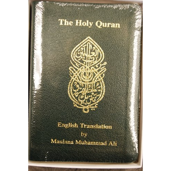 The Holy Quran: English Translation  Leather / fine binding 2002