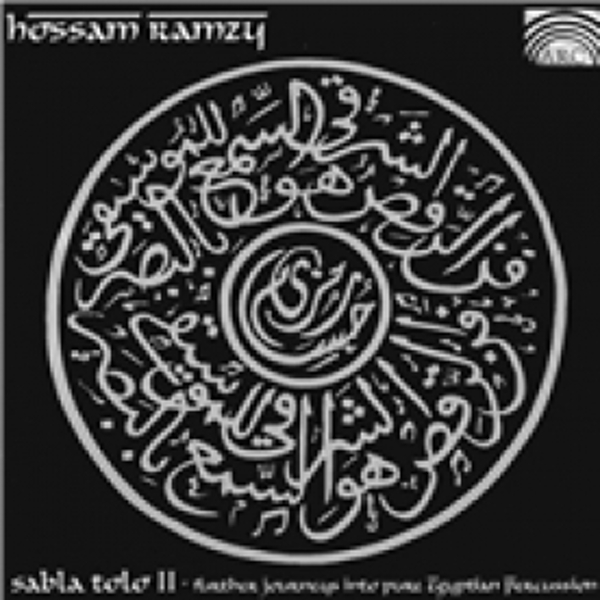 Hossam Ramzy Sablo Tolo Vol.2 Further Journeys Into Pure Egyptian Percussion