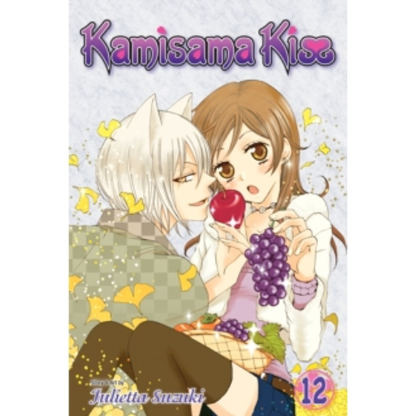 Kamisama Kiss, Vol. 12 : 12