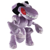 Pokemon Genesect 20th Anniversary Special Edition Plush
