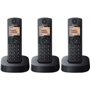 Panasonic Digital Cordless Phone with Nuisance Calls Block (Triple set) UK Plug