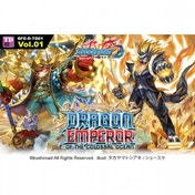 Ex-Display Buddyfight TCG Dragon Emperor of the Colossal Ocean Trial Deck Used - Like New