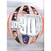 Joe 90 Complete Series DVD