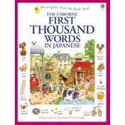 First Thousand Words in Japanese by Heather Amery (Paperback, 2014)