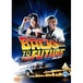 Back To The Future Trilogy DVD - Image 2