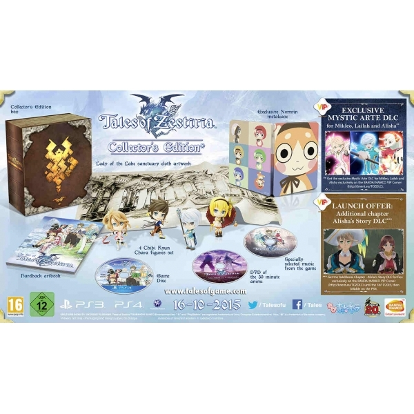 Tales Of Zestiria Collector's Edition PS3 Game