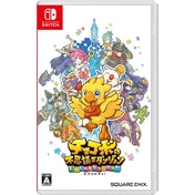 Chocobo's Mystery Dungeon Everybuddy! Nintendo Switch Game (#)