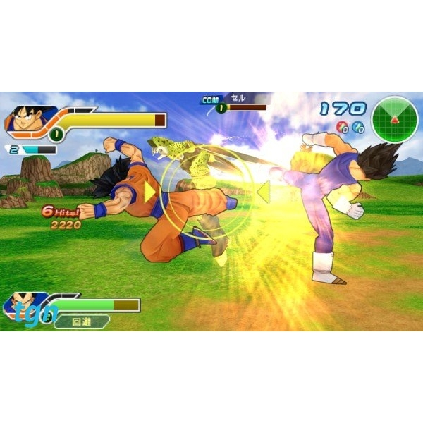 Dragon Ball Z Raging Blast 2 II Xbox 360 - Image 2
