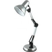 Lloytron L946CH Hobby Desk Lamp Chrome UK Plug