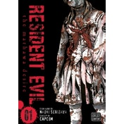 Resident Evil, Vol. 1 : The Marhawa Desire : 1