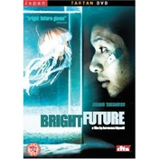Bright Future DVD