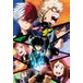 My Hero Academia Group Maxi Poster - Image 2