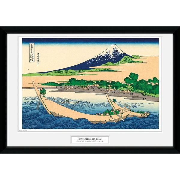 Hokusai Shore of Tago Bay Collector Print