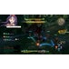 Sword Art Online Hollow Realization Deluxe Edition Nintendo Switch Game - Image 3
