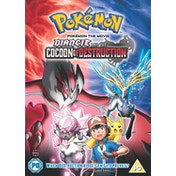 Pokemon Movie 17: Diancie and the Cocoon of Destruction DVD