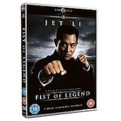 Fist Of Legend DVD