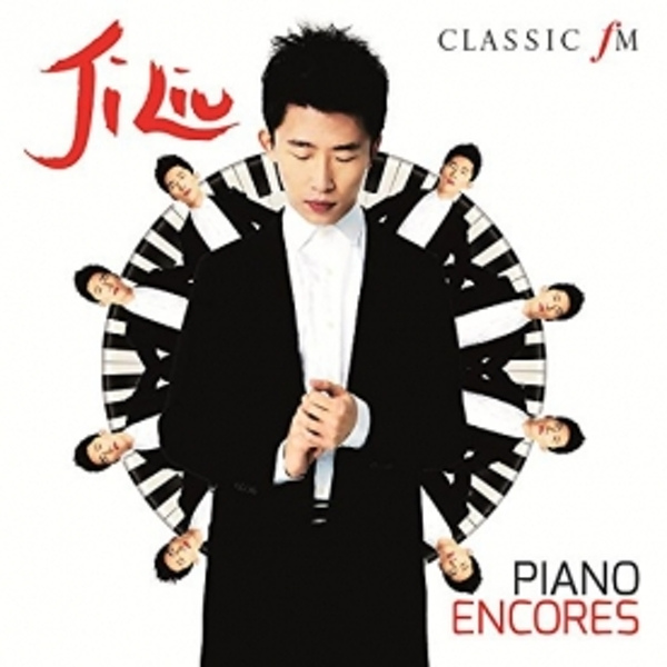 Ji Liu Piano Encores CD