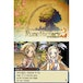 Rune Factory 3 A Fantasy Harvest Moon Game DS  - Image 4