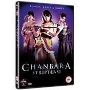 Chanbara Striptease DVD