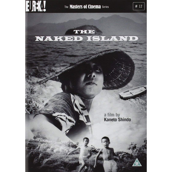 The Naked Island DVD