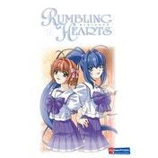 Rumbling Hearts - Volume 1 DVD