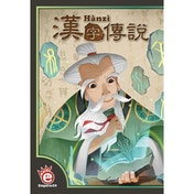 Hanzi Card Game