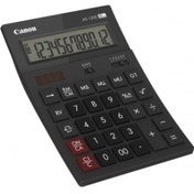 Canon AS-1200HB Calculator 4599B001AA