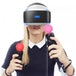 PlayStation VR Virtual Reality Console Starter Pack for PS4 [V2] UK PLUG - Image 6
