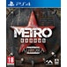 Metro Exodus Aurora Limited Edition PS4 Game + Patch - Image 2