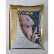 Pokemon 20th Anniversary Mew Mystical 8 Inch Plush In A Box