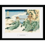 Hokusai The Hanging Cloud Bridge Collector Print