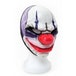 Payday 2 Face Mask Chains (White) - Image 2