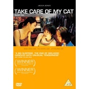 take care of my cat DVD
