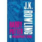 Harry Potter and the Philosopher's Stone: 1/7 (Harry Potter 1 Adult Cover) Paperback