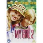 My Girl 2 DVD