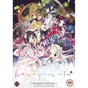 HaNaYaMaTa Complete Collection DVD