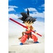Kid Son Gokou (Dragon Ball Z) Bandai Tamashii Nations SH Figuarts Figure - Image 4
