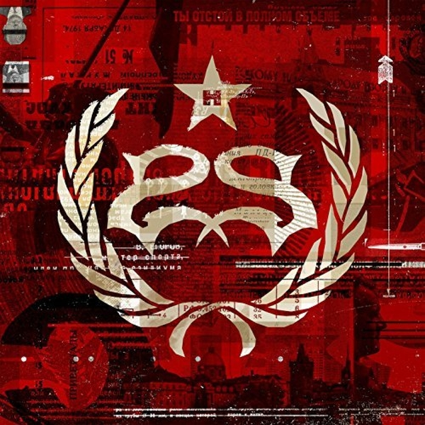 Stone Sour - Hydrograd CD