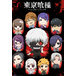 Tokyo Ghoul Chibi Characters Maxi Poster - Image 2