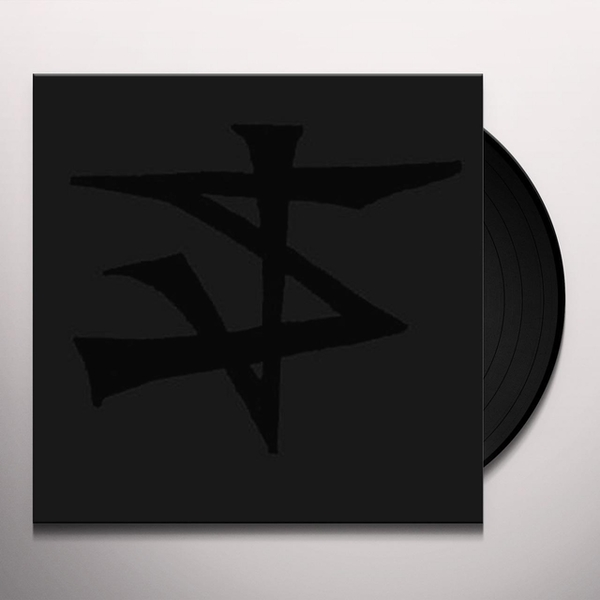 Straightjacket Nation ‎– Straightjacket Nation Vinyl