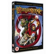 Dragon Lance Dragons Of Autumn Twilight DVD