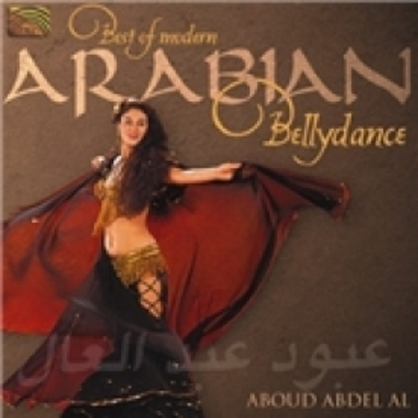 Aboud Abdel Al Best Of Modern Arabian Bellydance CD