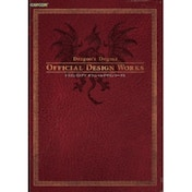 Dragon's Dogma: Official Design Works