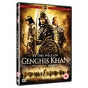 By The Will of Genghis Khan DVD