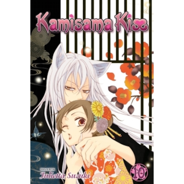Kamisama Kiss, Vol. 7 by Julietta Suzuki (Paperback, 2012)