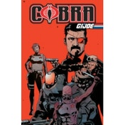 G.I. JOE: Cobra - Oktober Guard