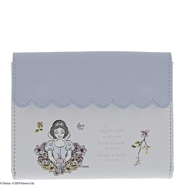 Snow White Purse