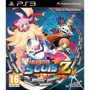 Mugen Souls Z PS3 Game